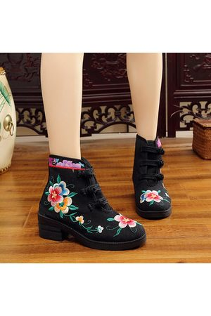 Newchic Frog Buttons Ankle Boots